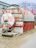 管束乾燥機滾筒乾燥機