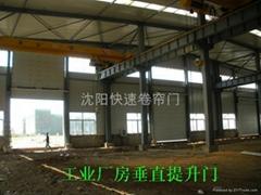 瀋陽工業廠房垂直提升門