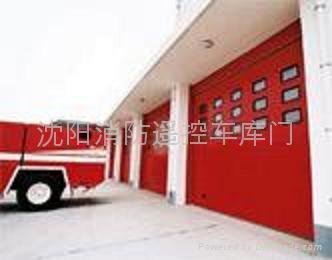 沈阳消防遥控车库门。 2