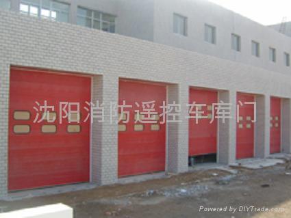 沈阳消防遥控车库门。 4