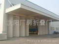 沈阳工业厂房折叠门