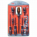 M&S™ 9PC SCREWDRIVER SET (07501)