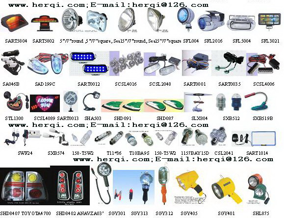 car accessories (China Trading Company) - Other Auto Accessories ...