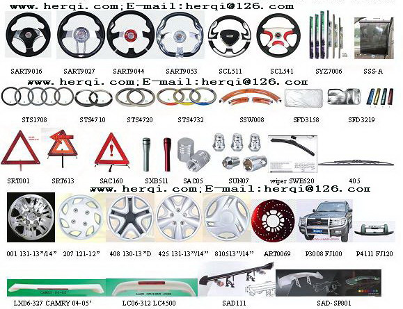 car accessories-2 (China Trading Company) - Other Auto Accessories ...