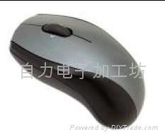 供求各种光电鼠标,无线鼠标,电子插件,来料加工
