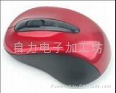 各種光電鼠標,無線鼠標,電子插件來料加工