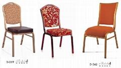 宴會椅,宴會鋁椅,酒店椅