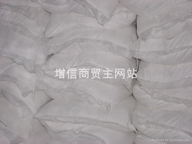 重鈣粉 3