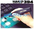 HAKKO 394拆消靜電真空吸筆