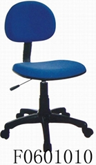computer chair/task chair