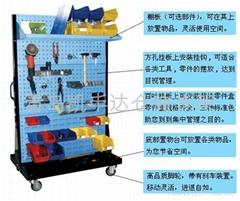 Material Shelf
