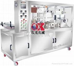 膜包装机(食品化妆品药品蚊香)透明膜包装机