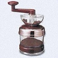 coffee grinder and mixer 1