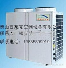 西萊克熱泵熱水器