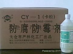 CY-1(卡松)