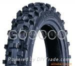 motorcycle tyres 2