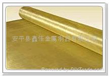 Brass Wire Mesh,Copper Wire mesh, Phosphor Bronze Wire mesh