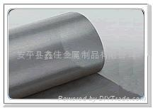 Super Thin Stainless Steel Wire Cloth