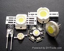 LED 大功率 1W-40W 白光 发光二级管 1