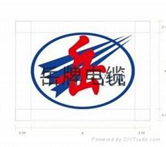 瀋陽超翔電纜製造有限公司