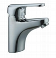 Single lever basin mixer 1