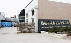 Wotai Sanitary Ware Co.,Ltd