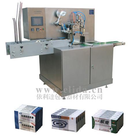 全自動薄膜捆包機-高節能薄膜打包機-節材環保設備薄膜綑紮機- 1