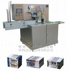 全自動薄膜捆包機-高節能薄膜打包機-節材環保設備薄膜綑紮機-