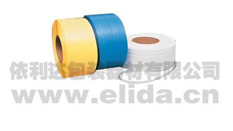 高強度PP打包帶/樹脂打包帶/環保打包帶/自動打包帶/捆包帶 1