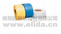 高強度PP打包帶/樹脂打包帶/環保打包帶/自動打包帶/捆包帶