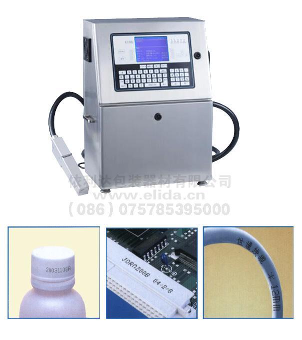小字符噴碼機、自動噴碼機、連續噴碼機、流水線噴碼機、商標圖形 1