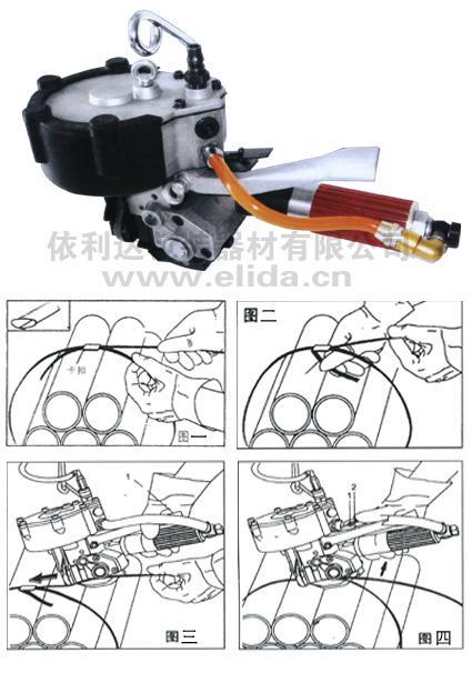 圓形鋼帶打包機/氣動鋼材綑紮機/氣動鋼帶打包機/氣動鋼鐵捆包 1