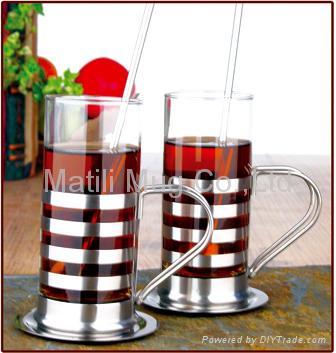 Irish Coffee Cup  2