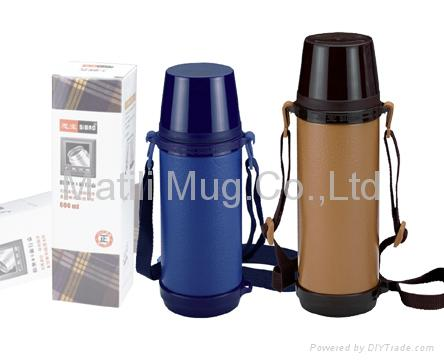 Olympic Travel Flask 1