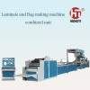 Cement bag production line