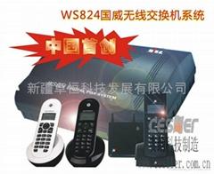 无线程控电话交换机