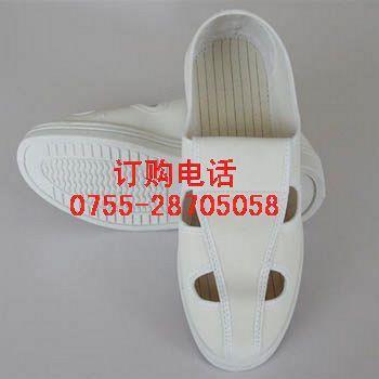 防静电鞋(无尘) 1