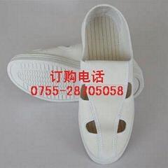 防静电鞋(无尘)