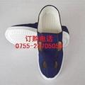 防静电鞋(无尘) 2