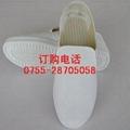 防静电鞋(无尘) 3