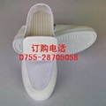 防静电鞋(无尘) 5