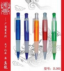圓珠筆、廣告筆、禮品筆、文具、造型筆、拉畫筆、拉紙筆