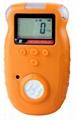 BX176 Portable Single-Gas Detector