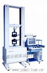 MZ-5000D Tensile Strength Tester