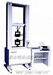 MZ-5000C universal testing machine