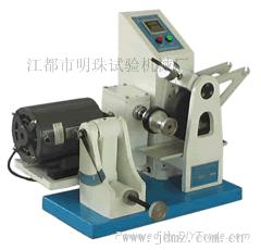 MZ-4061 Akron Abrasion Tester