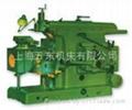 Shaping machine B6050