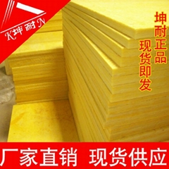 high density glass fiber sound-aborbing cotton board