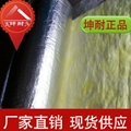 high quality heat insulation material made of glass wool blankets
