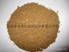 肉骨粉生产商无极县益利达饲料原料
